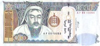 Mongolia 1000 Tugrik Note
