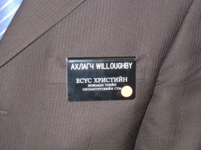 Daniel's missionary badge