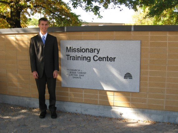 Daniel enters the MTC