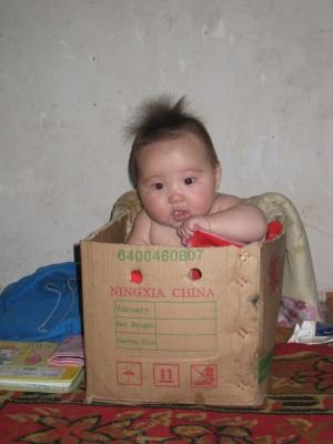 Mongolian baby.