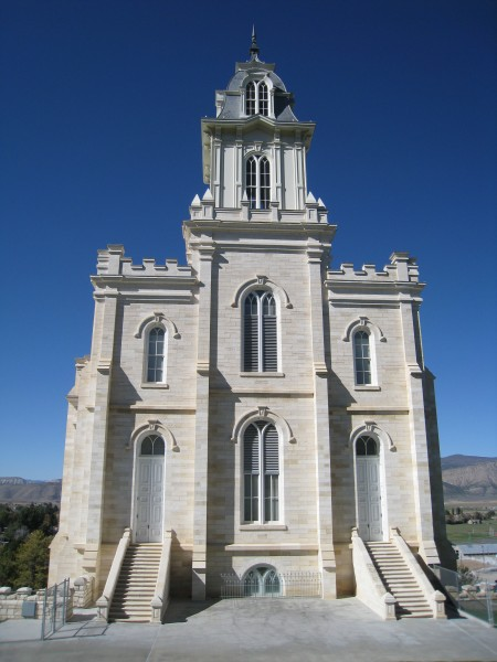 Temple Hill was the spot where Moroni dedicated the land for a temple site