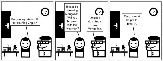 Mongolian Moments 1