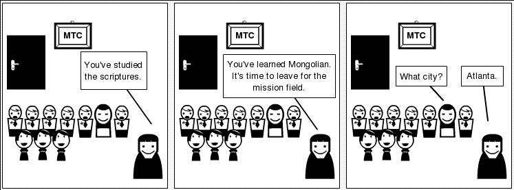 Mongolian Moments #3. Click for background story.
