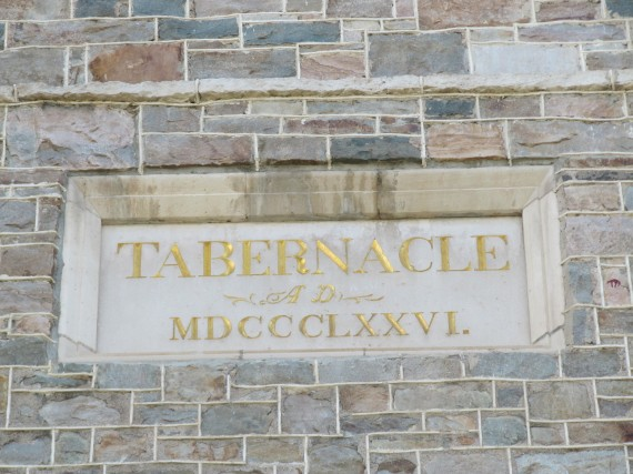 Brigham City Tabernacle date stone
