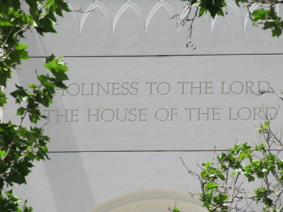 Brigham City Utah Temple holiness to the lord